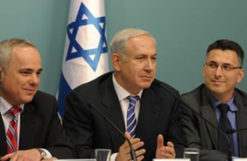 Steinitz (L), Netanyahu, Sa'ar at edu. press conference_311 (photo credit: Moshe Milner/GPO)