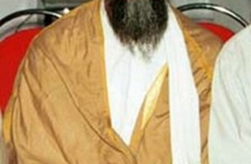 Bin Laden (photo credit: AP [file])