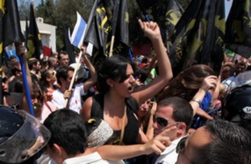 Social justice protest 311 (photo credit: Marc Israel Sellem/The Jerusalem Post)
