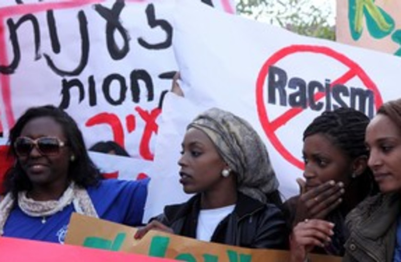 Ethiopian protest Kiryat Malachi 311 (photo credit: Marc Israel Sellem)