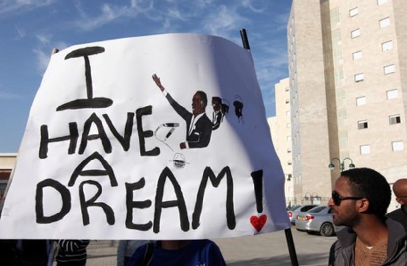 Evoking Dr. Martin Luther King, Jr