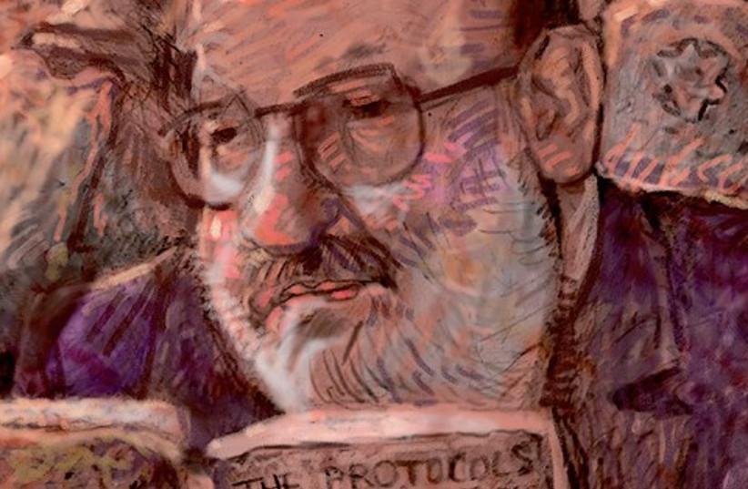 Man reading (illustrative) 521 (photo credit: Avi Katz)