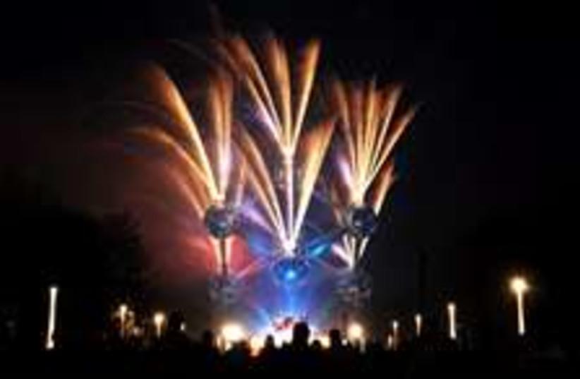 Brussels Fireworks (photo credit: )
