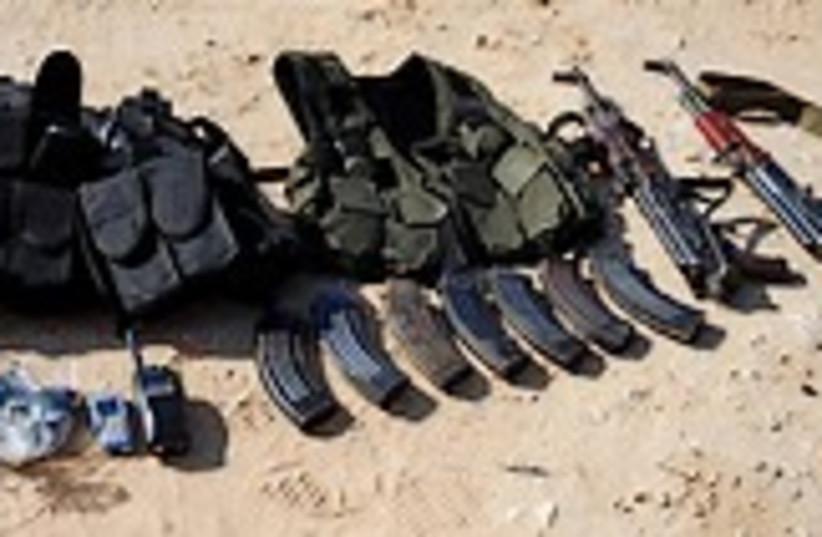 Weapons Gaza 224.88 (photo credit: IDF )