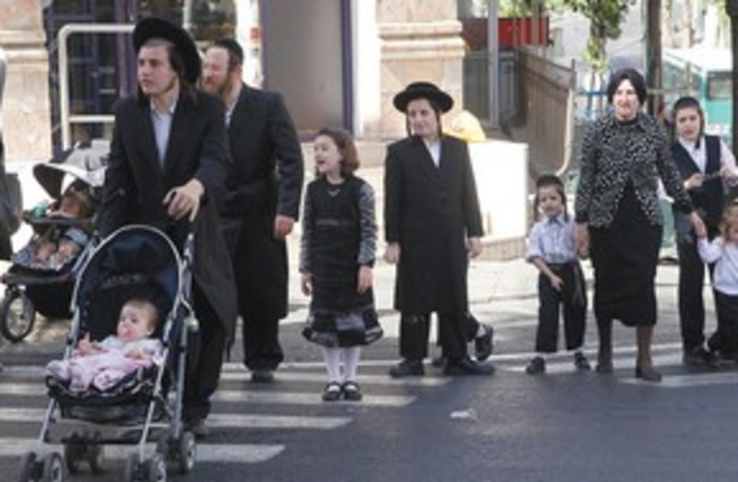 Haredi family 311 (photo credit: Marc Israel Sellem)