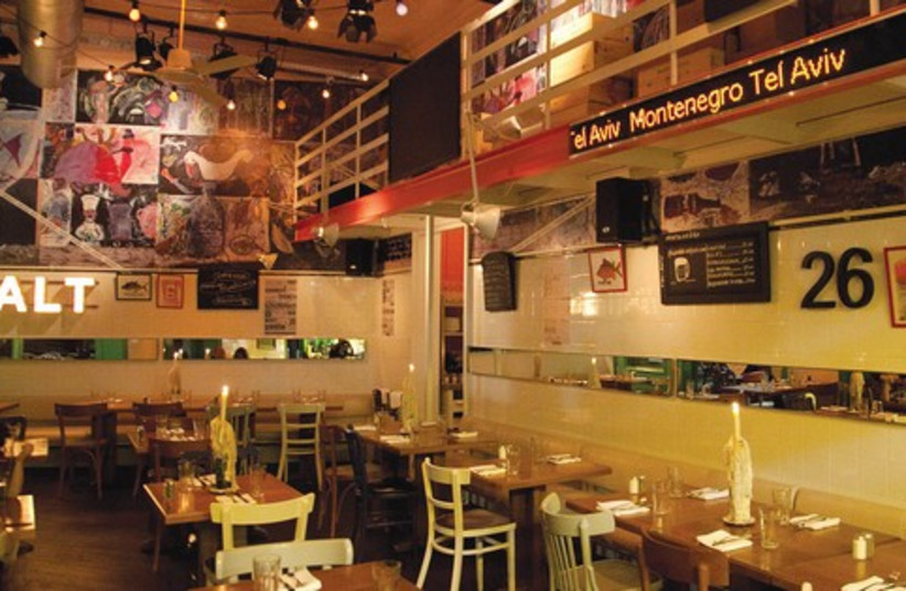 Tel Aviv's Montenegro Restaurant 521 (photo credit: Courtesy)