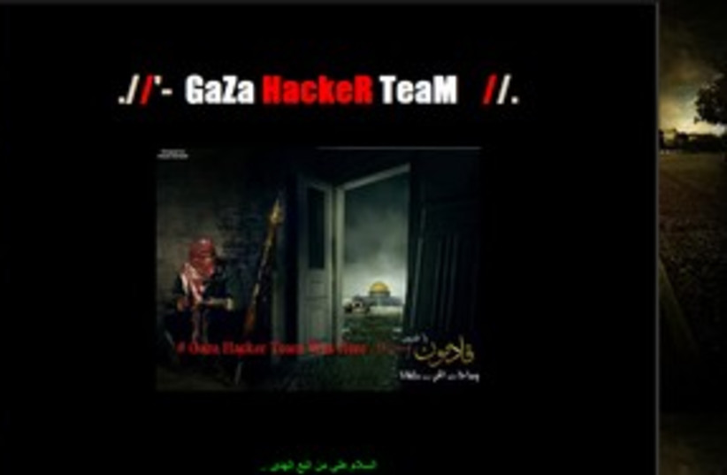Gaza Hacker Team 311 (photo credit: Screenshot)