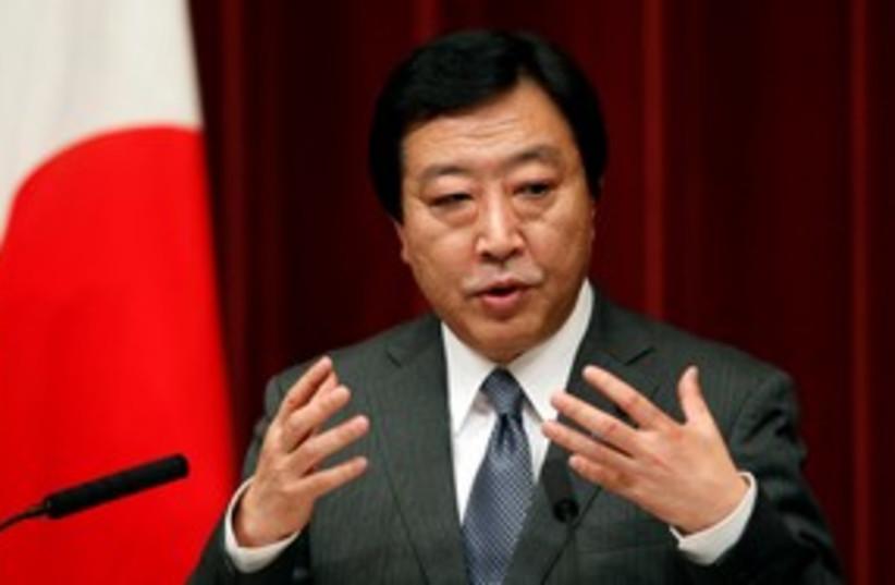 Japanese Prime Minister Yoshihiko Noda  311 R (photo credit: REUTERS/Kim Kyung)