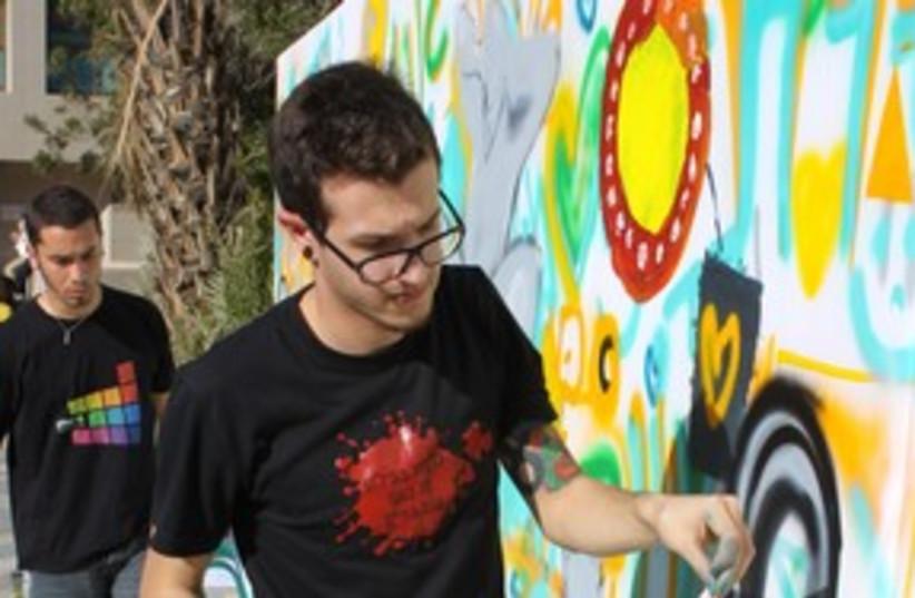 Alut autistic graffiti art project 311 (photo credit: Alut)