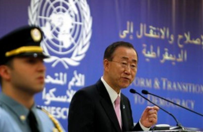 Ban Ki-moon in Lebanon 311 (photo credit: REUTERS)