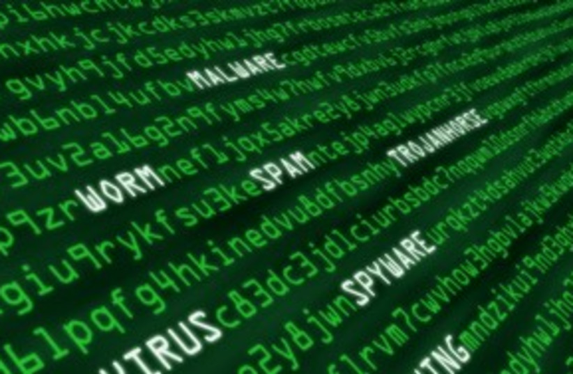 Hacked 311 (photo credit: Thinkstock/Imagebank)