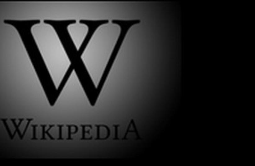Wikipedia blackout 311 (photo credit: Wikipedia)