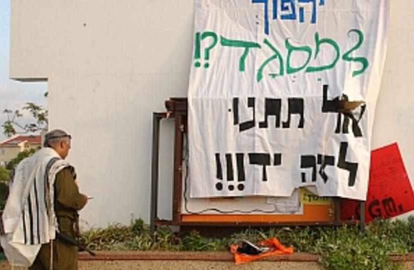 israel3 (photo credit: )