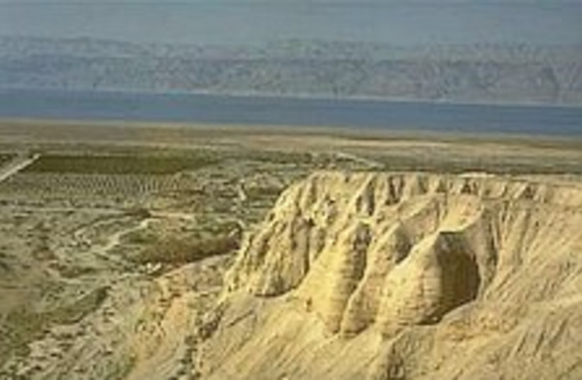 Negev great 224.88 (photo credit: Ministry of Foreign Affairs)
