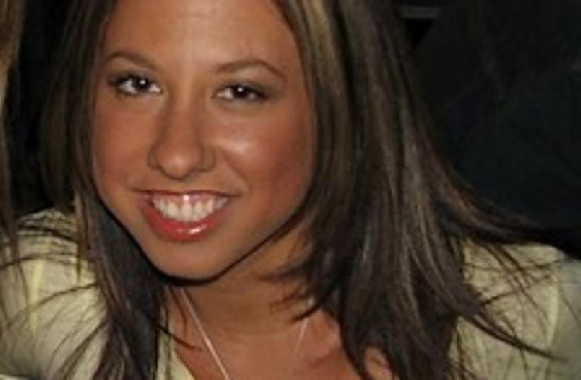 Lauren Levin 224 (photo credit: )