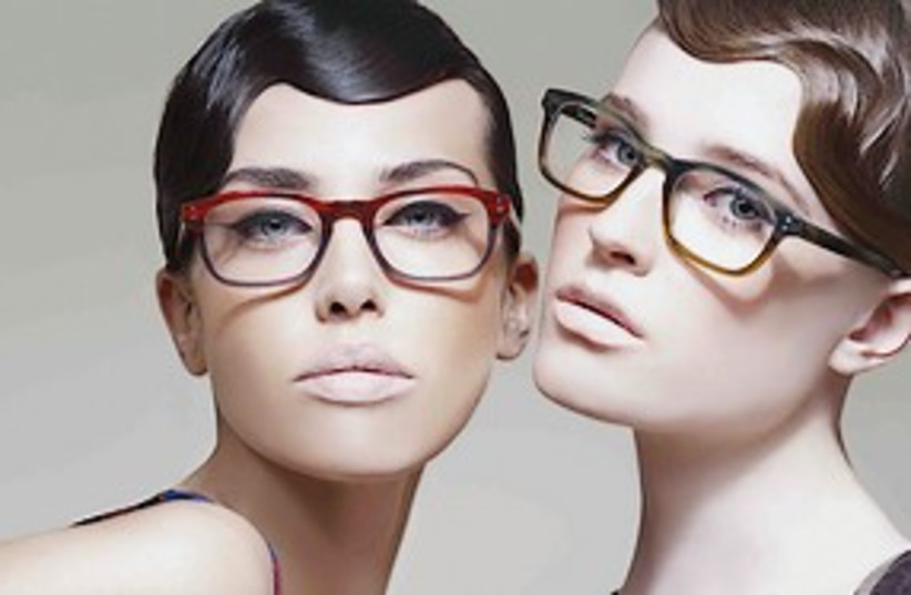 Women wearing glasses 311 (photo credit: Courtesy)