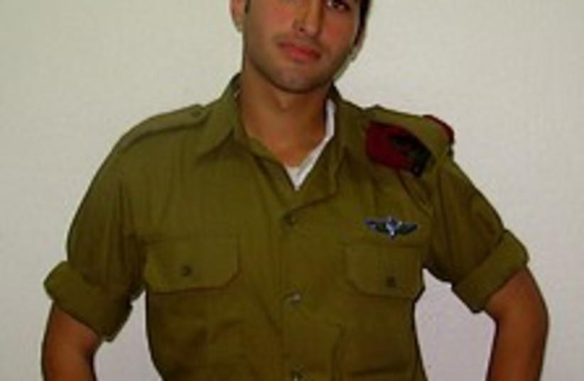Tamir Nebuani 224.88 (photo credit: IDF)