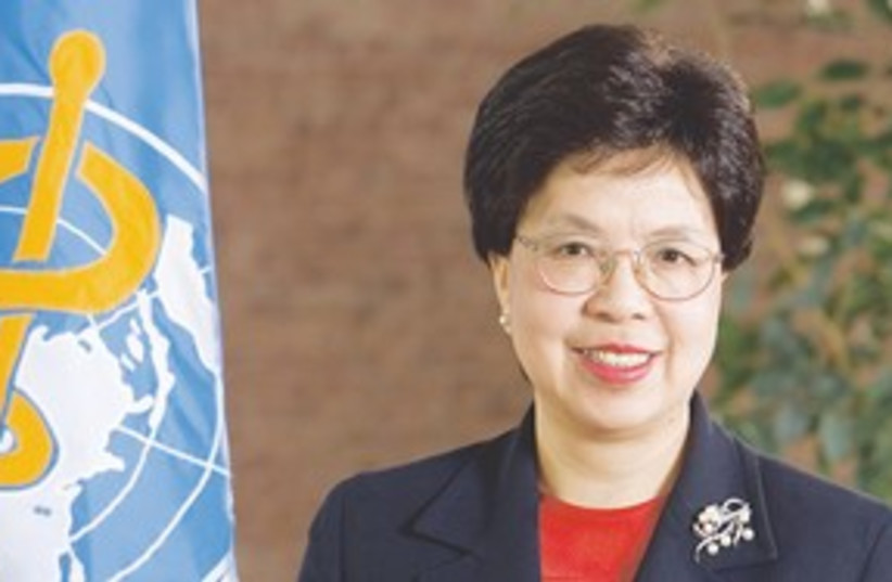 WHO director Dr. Margaret Chan_311 (photo credit: WHO)