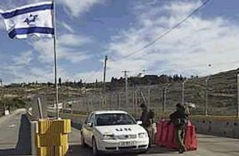 roadblock 248.88 (photo credit: IDF [file])