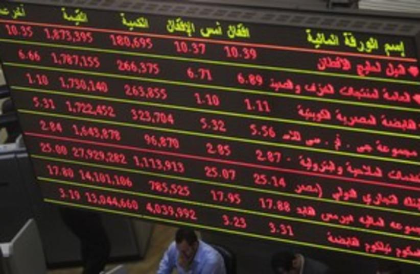 Egyptian stock exchange 311 (photo credit: REUTERS)