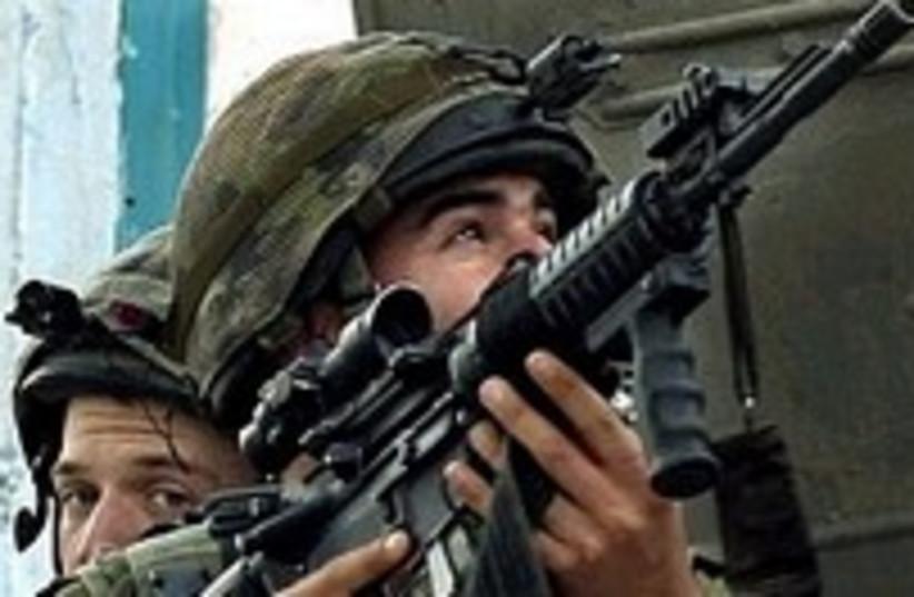 IDF 224 (photo credit: AP [file])