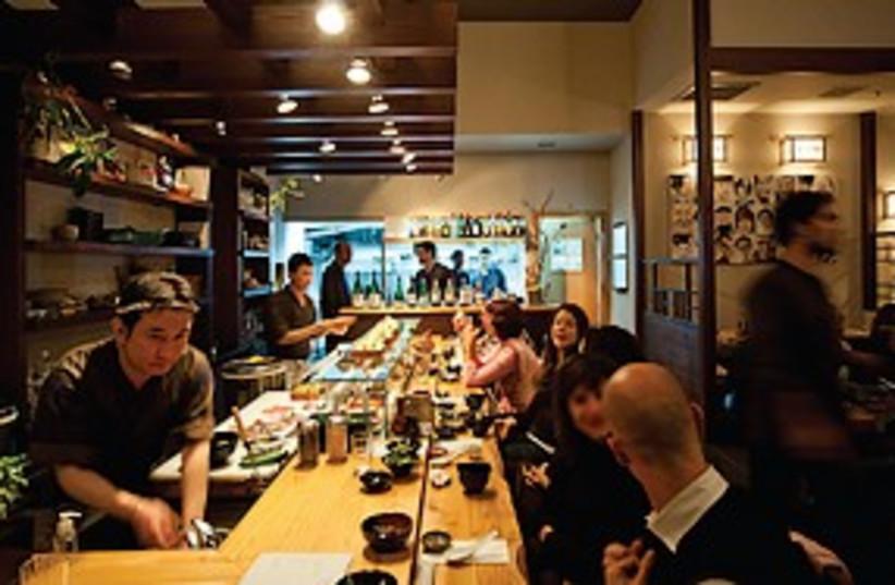 Minato 311 (photo credit: Courtesy)