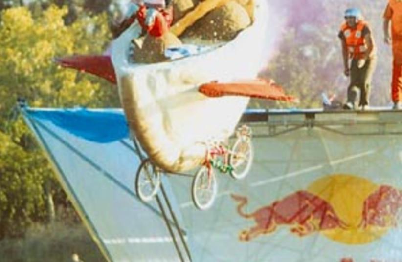 flying falafel 298 (photo credit: )
