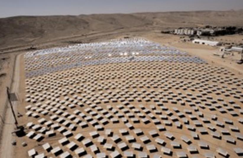 Solar Energy Development Center at Rotem Industrial Park 311 (photo credit: Courtesy Brightstar Energy / Eli Neeman)