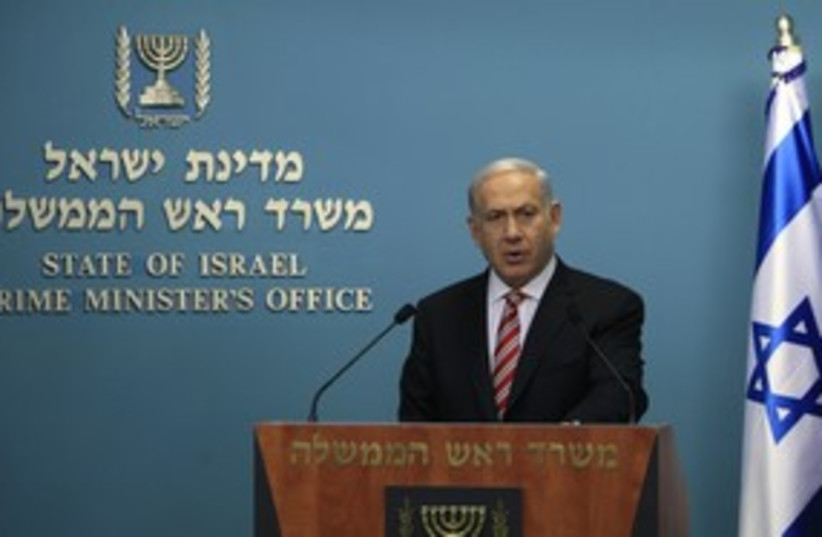 Prime Minister Binyamin Netanyahu at PMO 311 (R) (photo credit: Ronen Zvulun / Reuters)