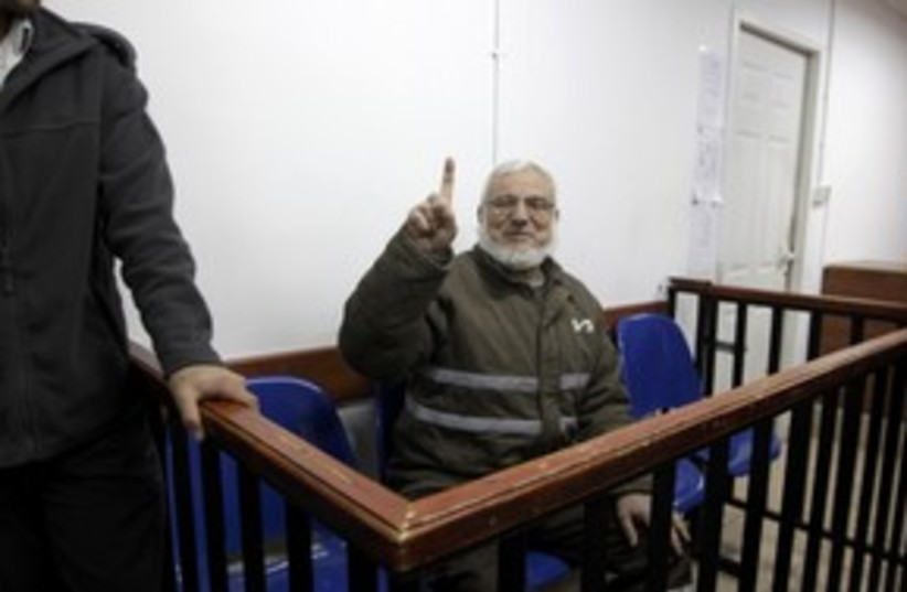 Hamas official Dweik in military court_311 (photo credit: Reuters)