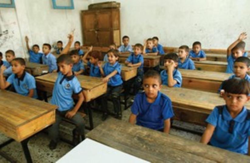 Palestinian children in school 311 (photo credit: REUTERS)