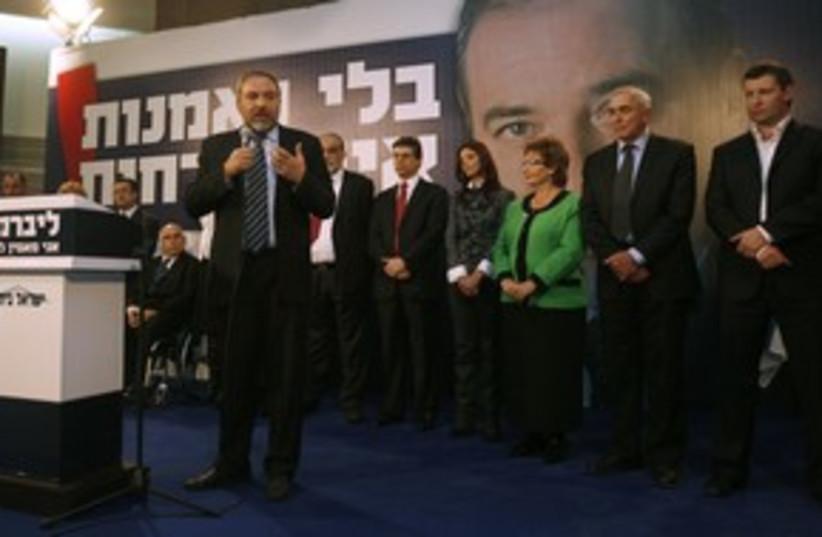 Lieberman, Israel Beiteinu MKs [file]_311 (photo credit: Reuters)