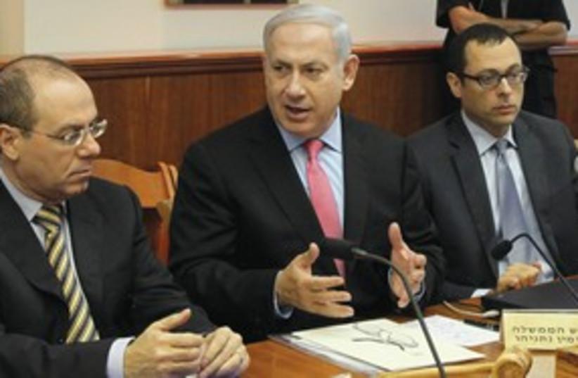 Prime Minister Binyamin Netanyahu 311 (photo credit: Marc Israel Sellem/The Jerusalem Post)