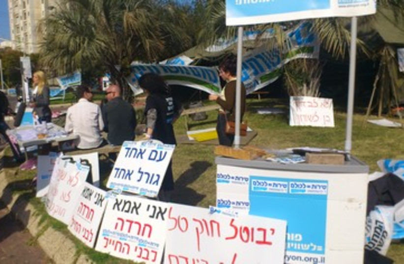 Protest against Tal Law 390 (photo credit: Ben Hartman)