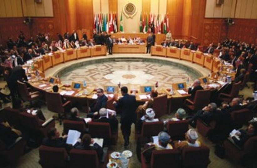 Arab League headquarters in Cairo 370 (photo credit: REUTERS)
