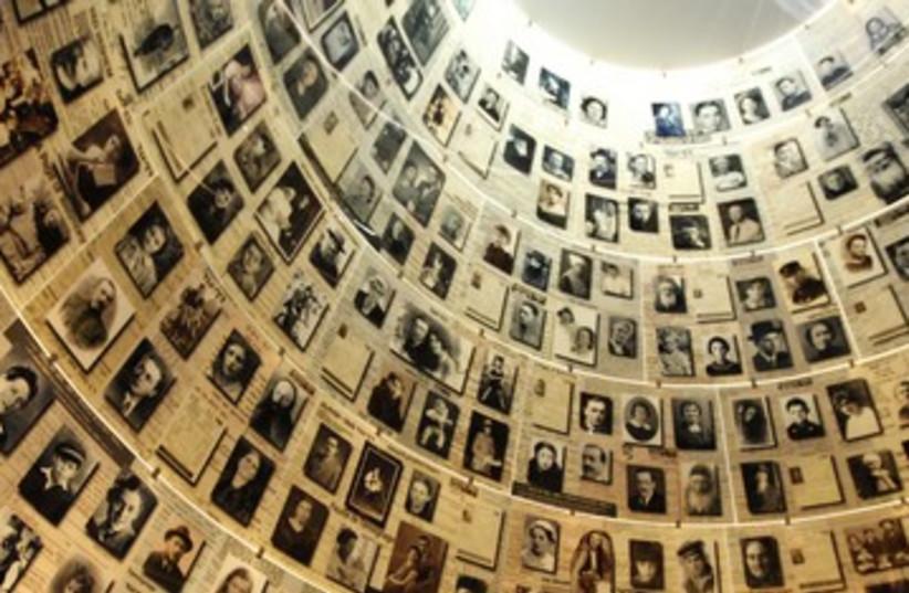 Hall of Names at Yad Vashem 390 (photo credit: REUTERS)