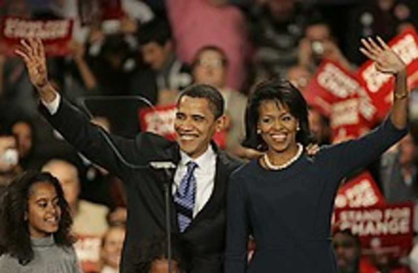 obama victory 224.88 (photo credit: )