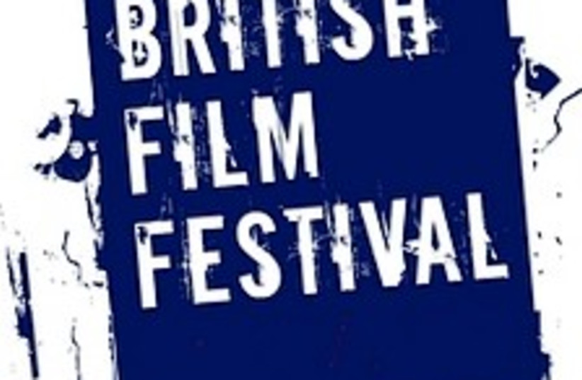 uk film festival 224.88 (photo credit: Courtesy)