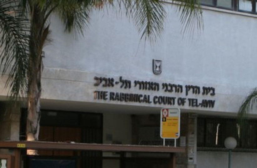 Tel Aviv Rabbinical Court 390 (photo credit: Ilan Costica / Creative Commons license)