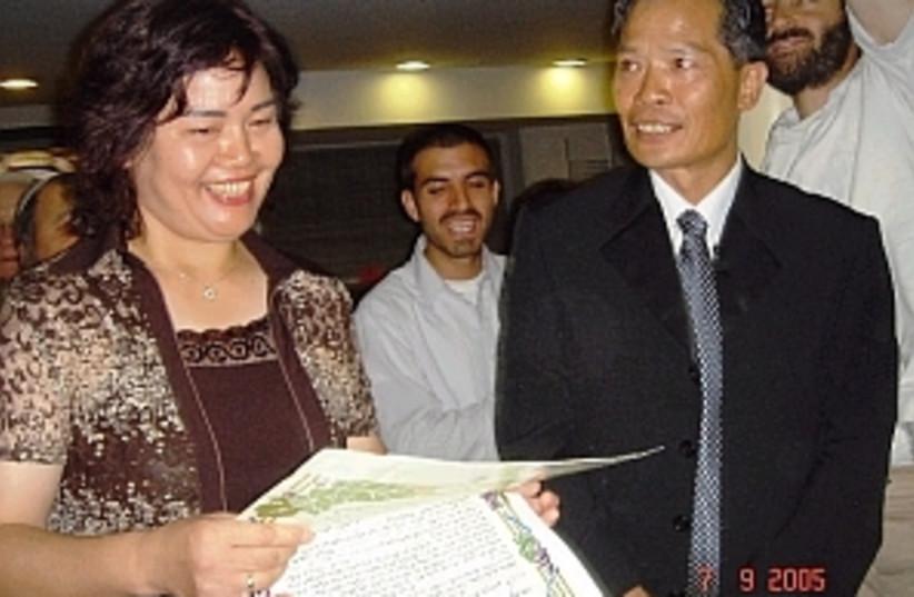 chinese jew wedding 298 (photo credit: Michael Freund)