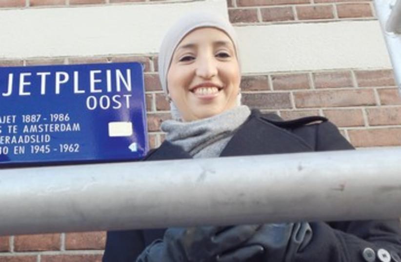 Fatima Elatik 390 (photo credit: Courtesy/NIK)
