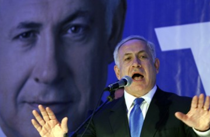 Netanyahu Likud 390 (photo credit: REUTERS)