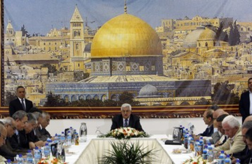 PLO Executive Committee (photo credit: REUTERS)