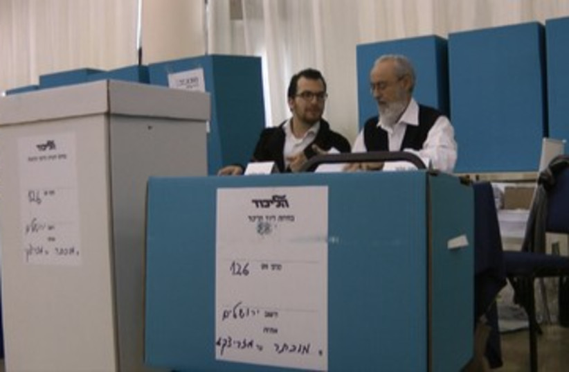 Likud primary polling place 390 (photo credit: Ben Spier/screenshot)