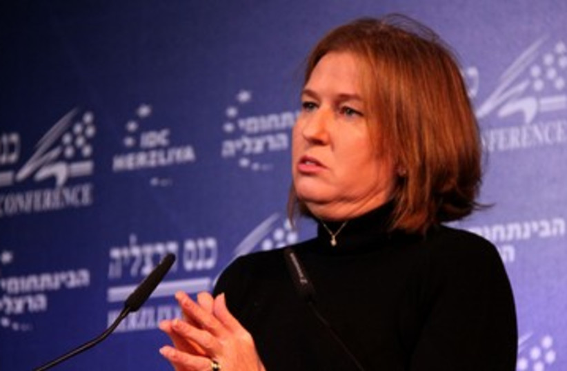 Livni speaks at Herzliya Conference 390 (photo credit: Courtesy of Kadima)