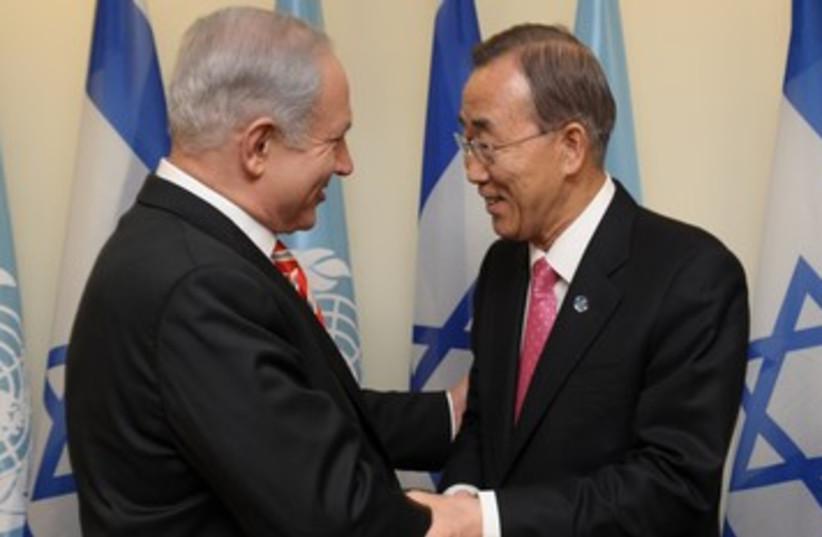 PM Binyamin Netanyahu with UN SG Ban Ki-Moon 390 (photo credit: Moshe Milner/GPO)