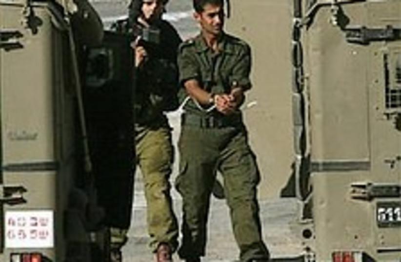 nablus arrest 224.88 (photo credit: AP [file])