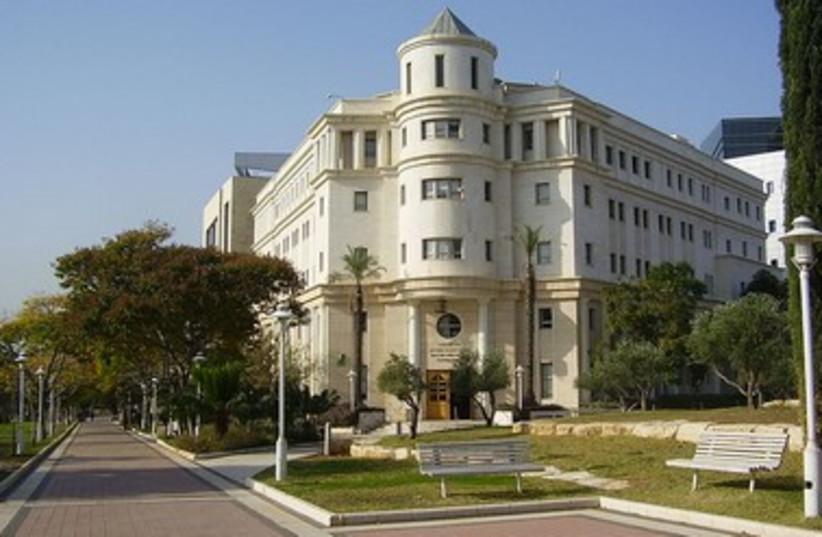 Psychology building in Bar-Ilan University 390 (photo credit: Avishai Teicher via the PikiWiki - Israel free ima)