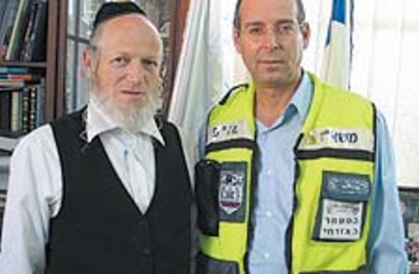meshi zahav 88 224 (photo credit: Courtesy)