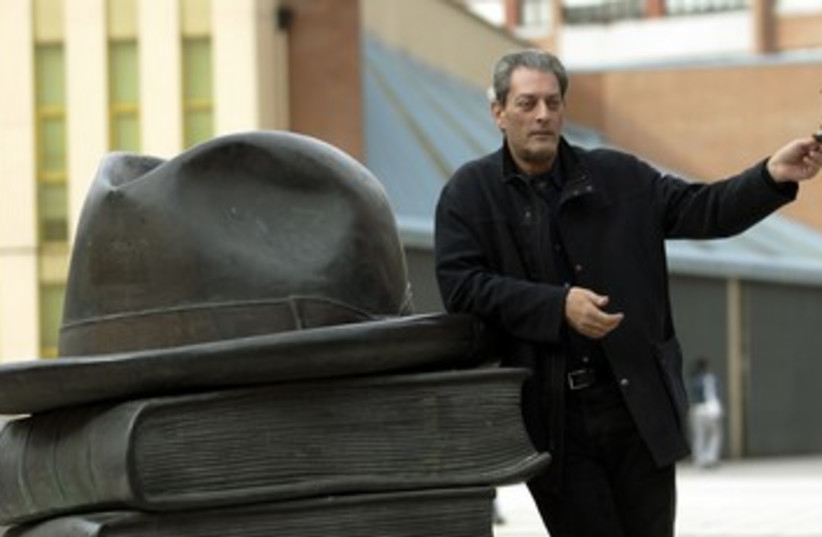 Paul Auster 390 (photo credit: REUTERS/Eloy Alonso)